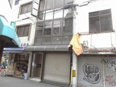 日本橋斎興ビル