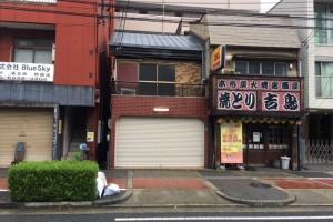 昭和町駅前店舗
