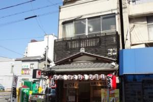 やまと屋寿司1号店