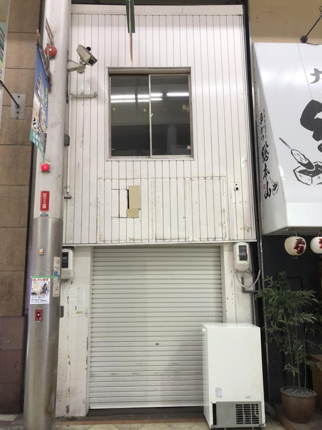 尼崎商店街店舗