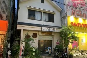 阪神西宮駅前店舗