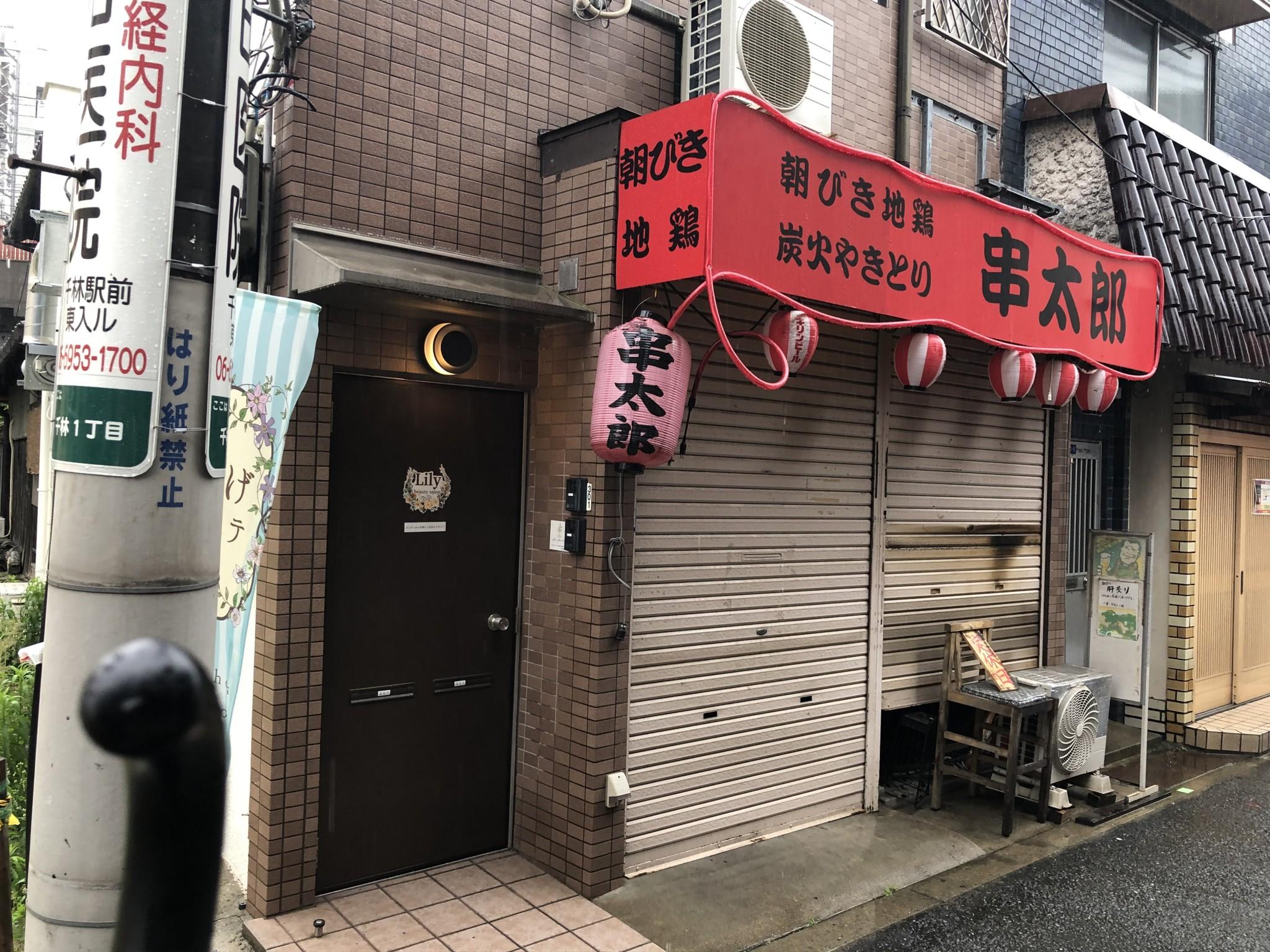 千林1丁目マンション